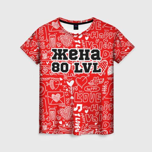 Женская футболка 3D Жена 80 lvl