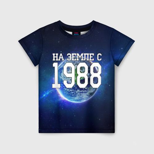 Детская футболка 3D На Земле с 1988