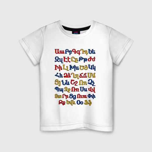 Детская футболка хлопок армянский алфавит