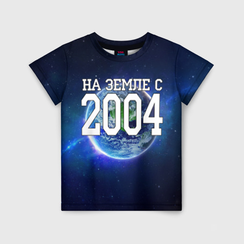 Детская футболка 3D На Земле с 2004