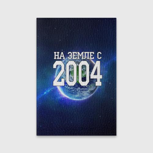Обложка для паспорта матовая кожа На Земле с 2004