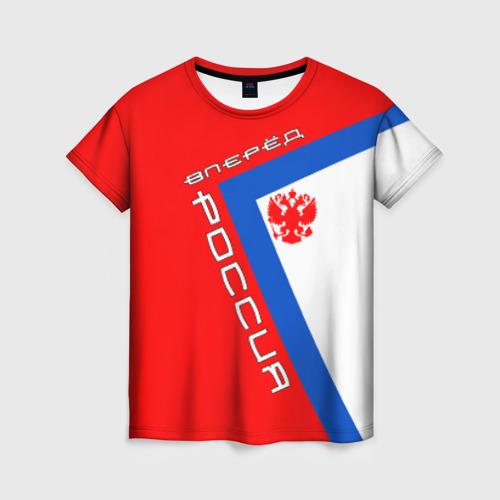 Женская футболка 3D Вперёд, Россия!