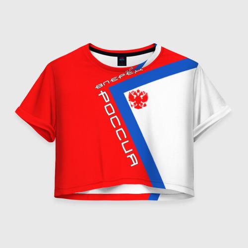 Женская футболка Crop-top 3D Вперёд, Россия!
