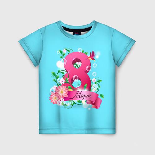 Детская футболка 3D Восьмерка и колибри