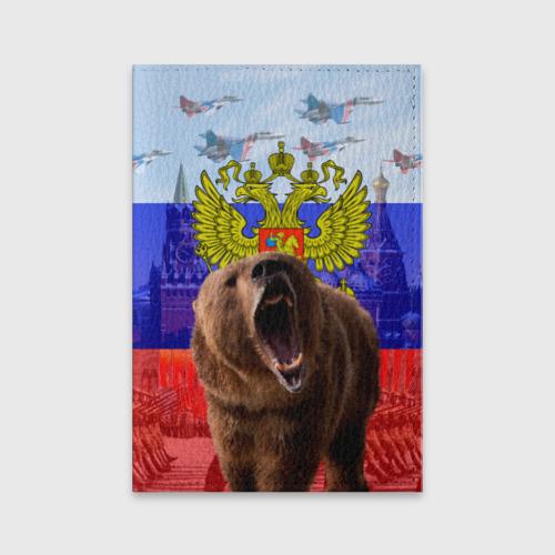проводим картинки российский флаг с медведем на телефон первом