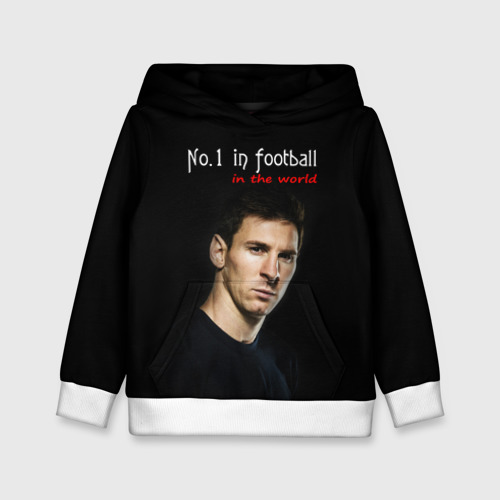 Детская толстовка 3D No.1 in football in the world