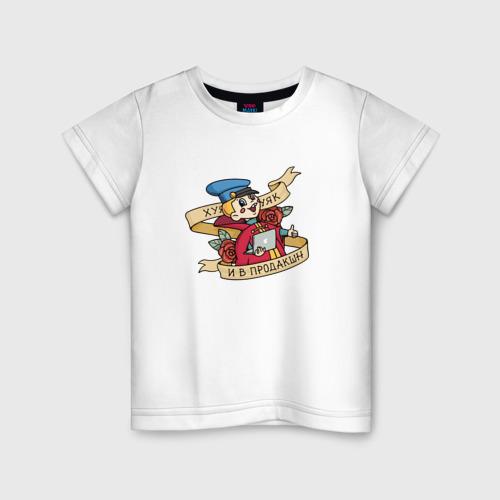 Детская футболка хлопок Хомяк-хомяк, и в продакшн