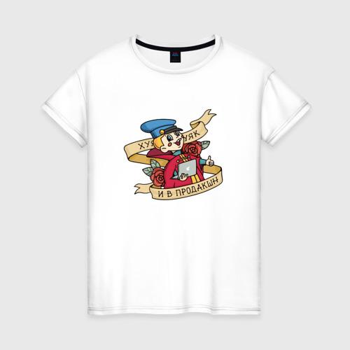 Женская футболка хлопок Хомяк-хомяк, и в продакшн