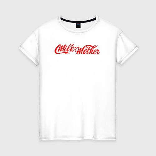 Женская футболка хлопок Milk mother