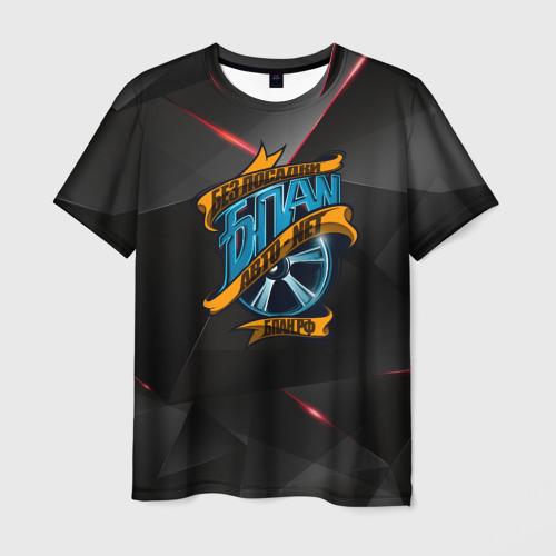 Мужская футболка 3D Бпан