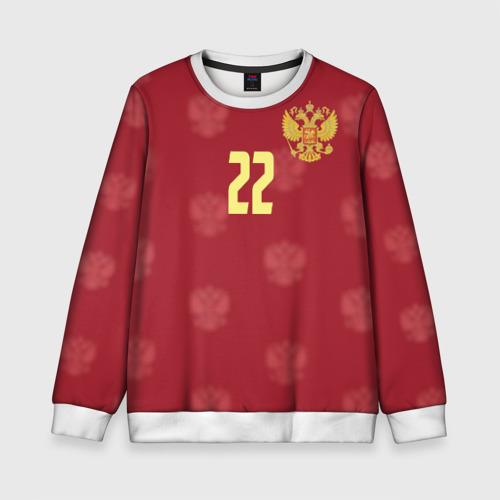 Детский свитшот 3D Артем Дзюба (сборная России)