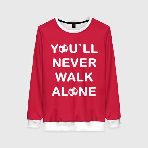Женский свитшот 3D YOU`LL NEVER WALK ALONE