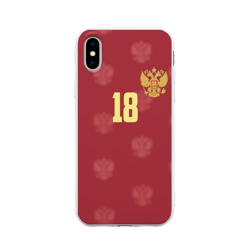 Чехол для iPhone X матовый Денис Черышев