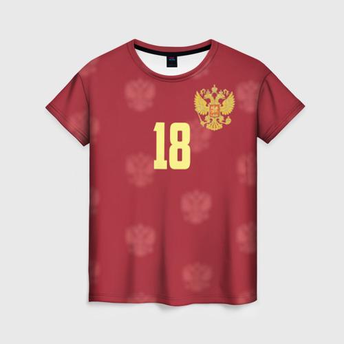 Женская футболка 3D Денис Черышев