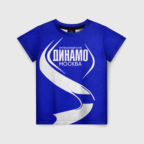 Детская футболка 3D ФК Динамо