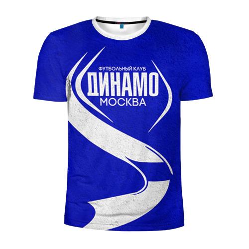 Мужская футболка 3D спортивная ФК Динамо