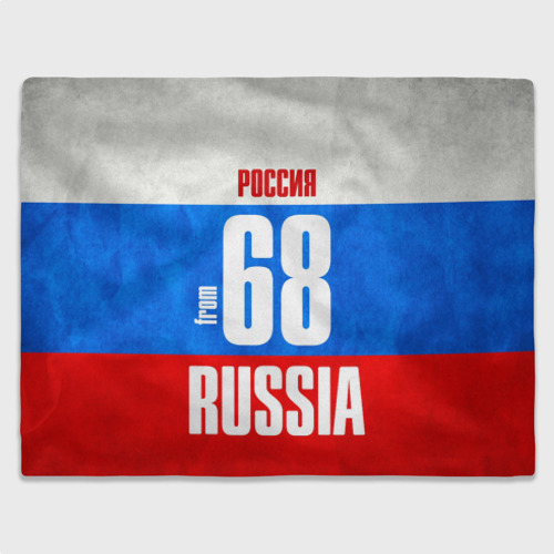 Плед 3D Russia (from 68)