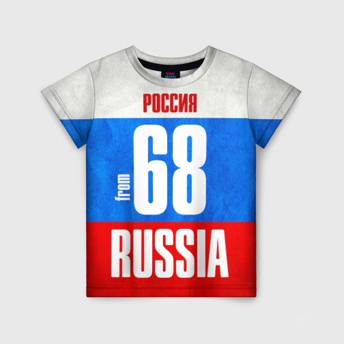 Детская футболка 3D Russia (from 68)