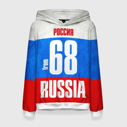 Женская толстовка 3D Russia (from 68)