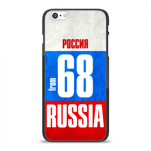 Чехол для iPhone 6Plus/6S Plus глянцевый Russia (from 68)