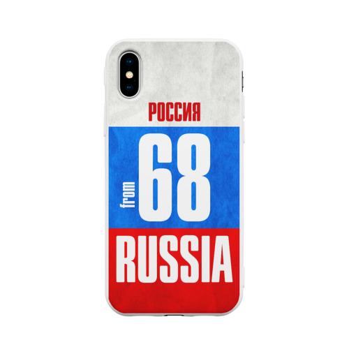 Чехол для iPhone X матовый Russia (from 68)