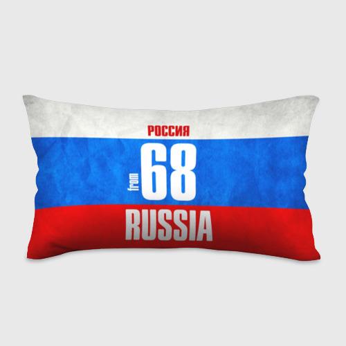 Подушка 3D антистресс Russia (from 68)
