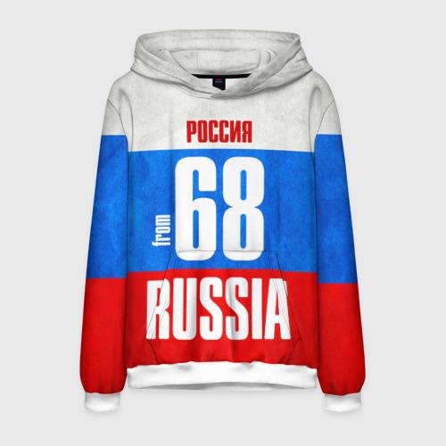 Мужская толстовка 3D Russia (from 68)