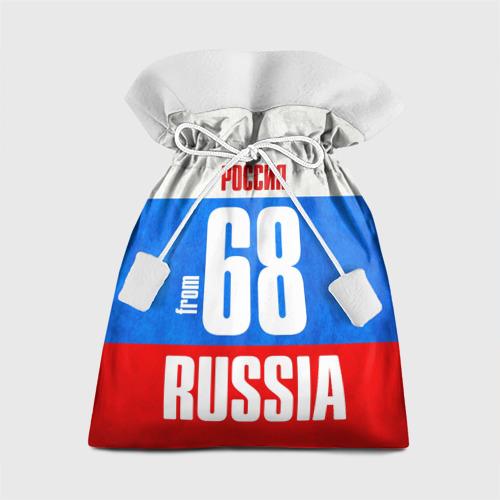 Подарочный 3D мешок Russia (from 68)