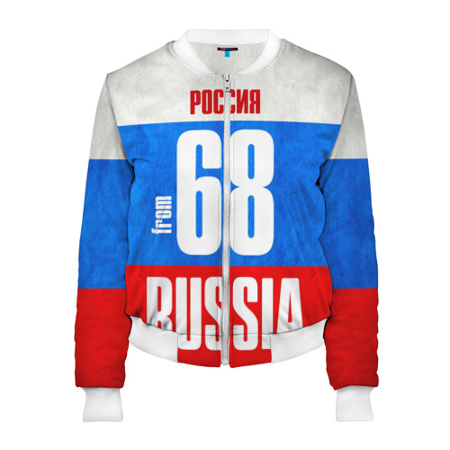 Женский бомбер 3D Russia (from 68)