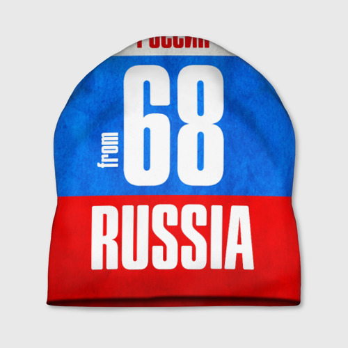 Шапка 3D Russia (from 68)