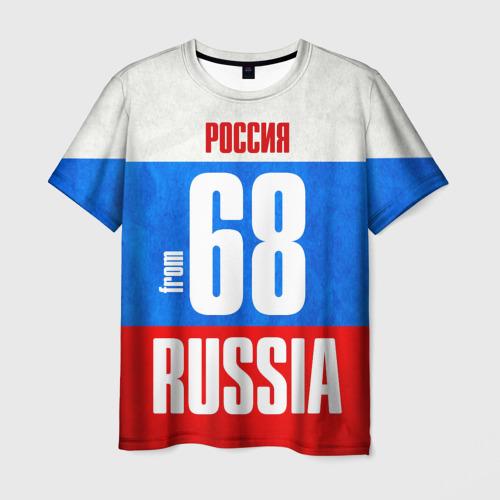 Мужская футболка 3D Russia (from 68)