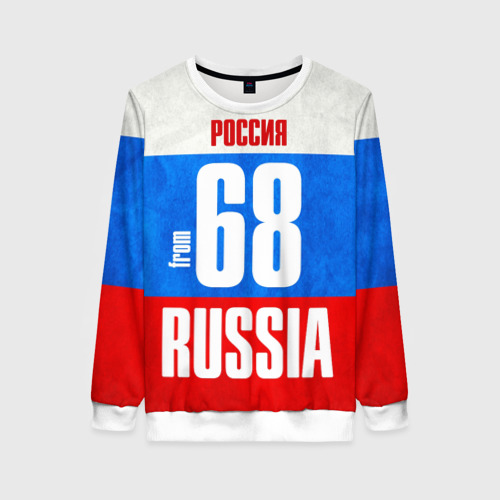 Женский свитшот 3D Russia (from 68)