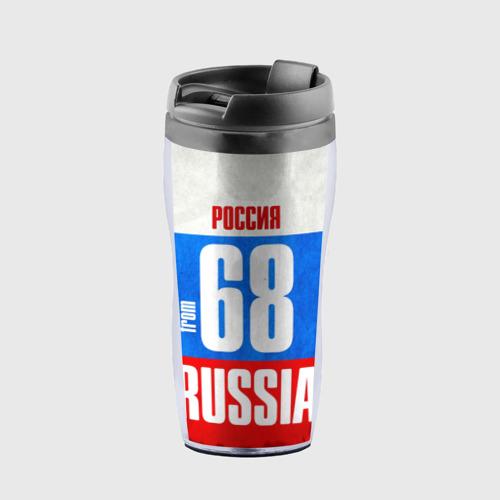 Термокружка-непроливайка Russia (from 68)