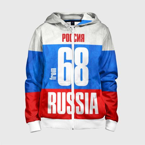 Детская толстовка 3D на молнии Russia (from 68)