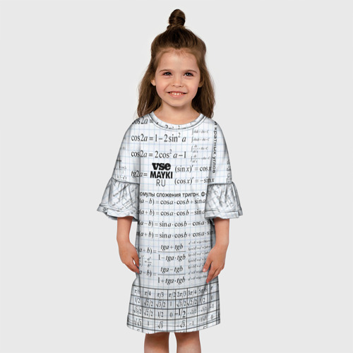 Детское платье 3D Шпаргалки