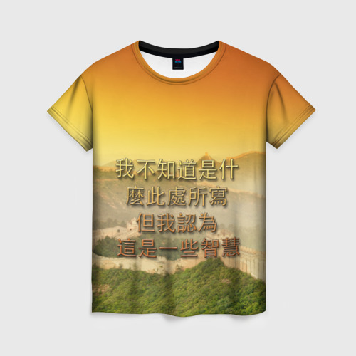 Женская футболка 3D Великая Китайская стена