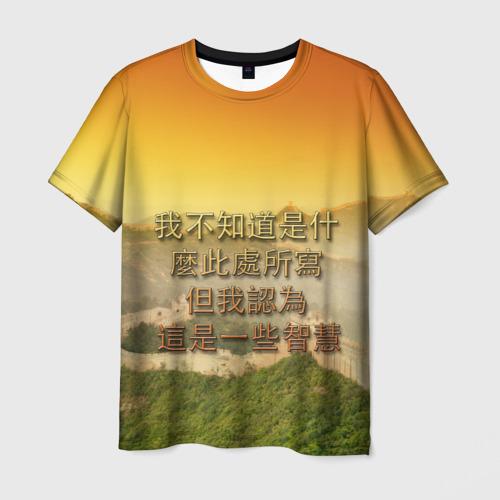 Мужская футболка 3D Великая Китайская стена