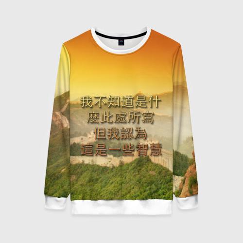 Женский свитшот 3D Великая Китайская стена