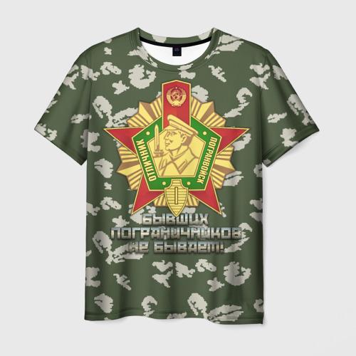 Мужская футболка 3D Отличник Погранвойск 1 степени