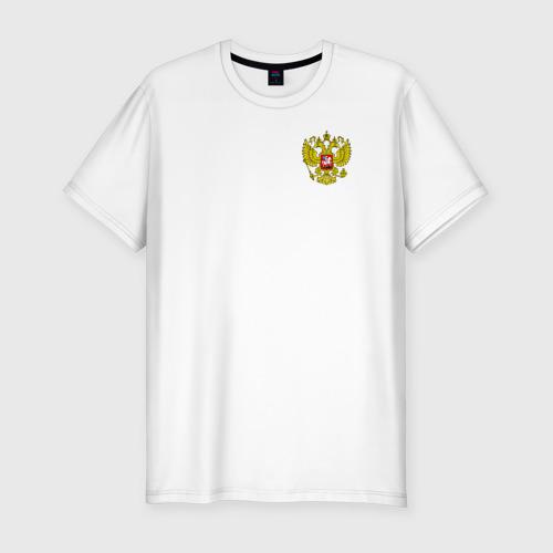 Мужская футболка хлопок Slim Сборная РФ 2016
