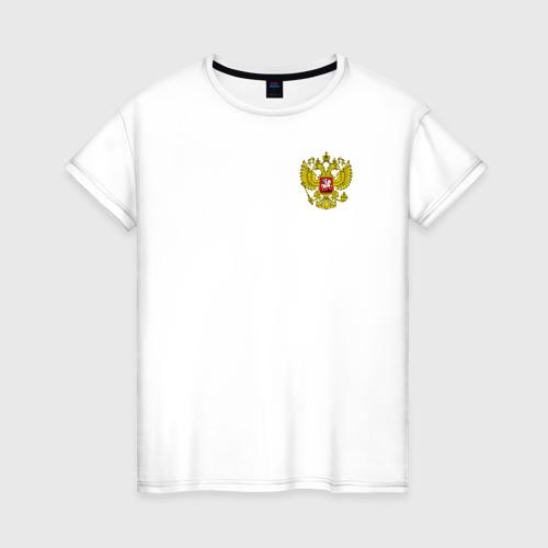Женская футболка хлопок Сборная РФ 2016