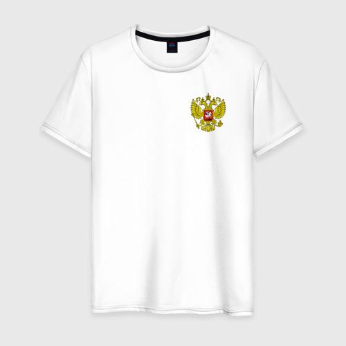 Мужская футболка хлопок Сборная РФ 2016