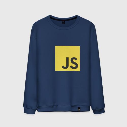 Мужской свитшот хлопок JS return true (black)