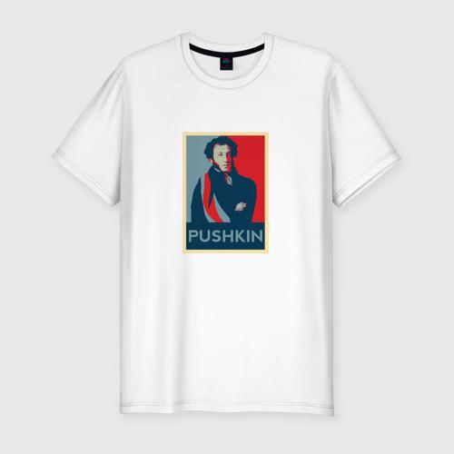 Мужская футболка хлопок Slim Александр Сергеевич Пушкин
