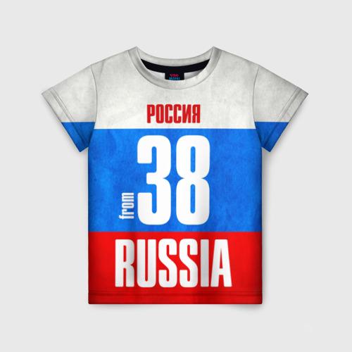 Детская футболка 3D Russia (from 38)