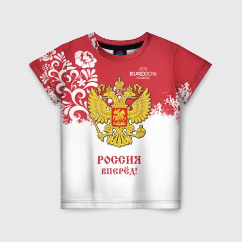 Детская футболка 3D Euro 2016 (Russia)