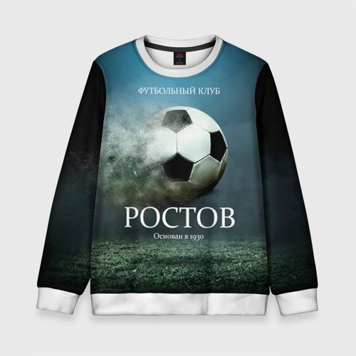 Детский свитшот 3D ФК Ростов