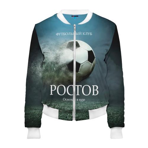 Женский бомбер 3D ФК Ростов