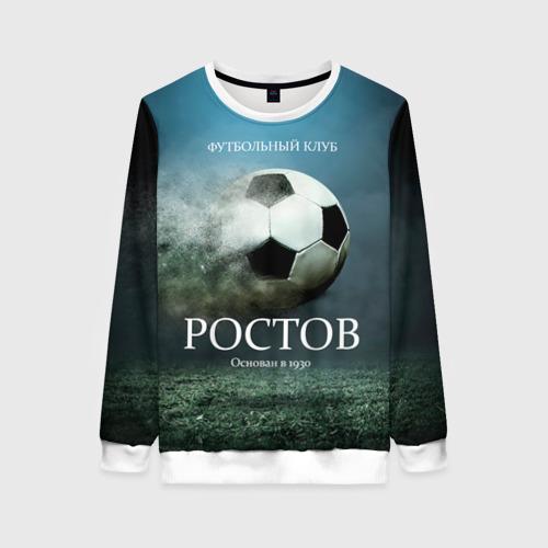 Женский свитшот 3D ФК Ростов