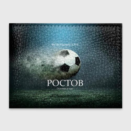 Обложка для студенческого билета ФК Ростов
